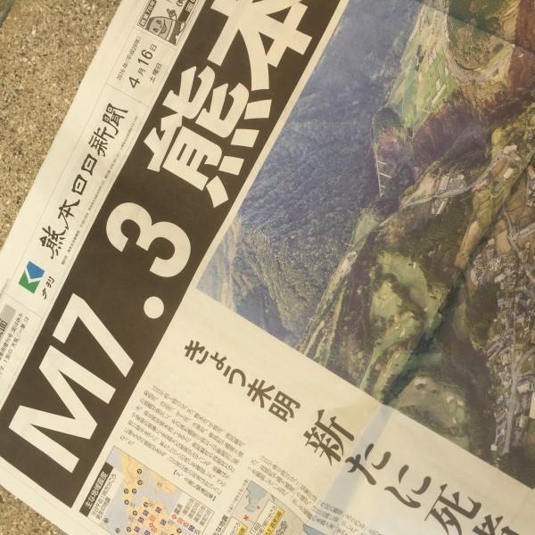 【熊本地震!】藤崎宮例大祭2016年ぼした祭りの有り無し