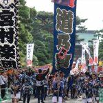 2016年ボシタ祭り肥後道乃會本祭写真画像