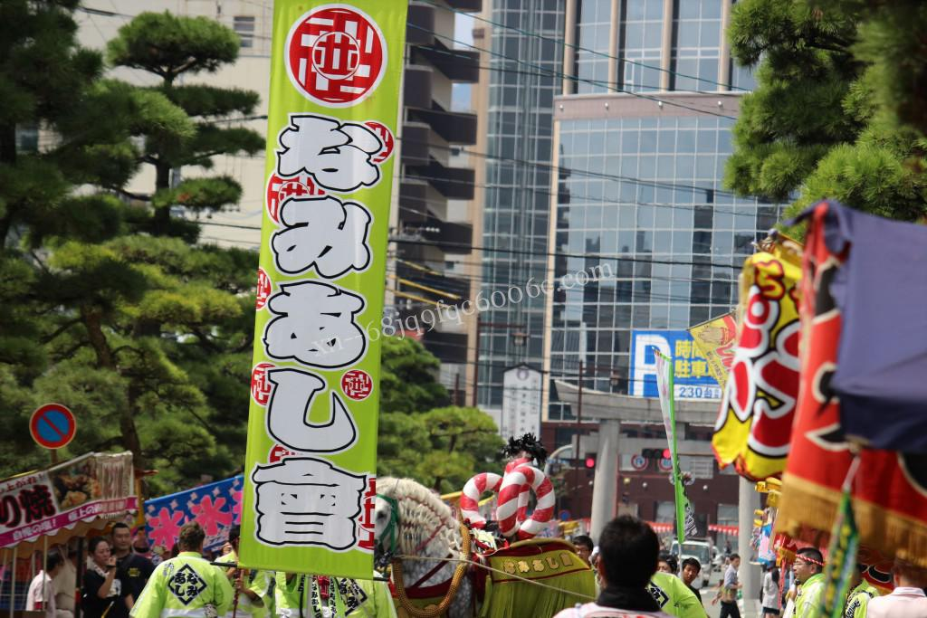2016年ボシタ祭りなみあし會飾卸写真画像
