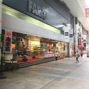 熊本パルコ浅草屋祭り用品